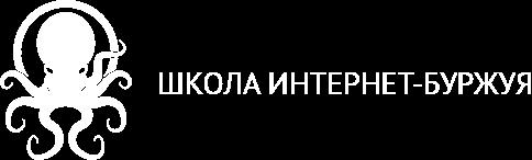 ШИБ.РФ