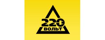 logo_220_1